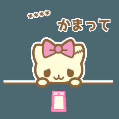 [LINEスタンプ] 病みかわHolic☆お試し版!