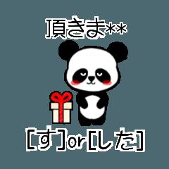 [す] or [した] カスタムスタンプ