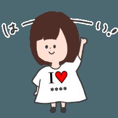 I LOVE 〇〇(女の子①)