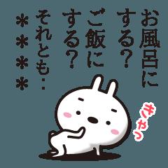 ハグするスタンプ・クマウサ(ウサ編)