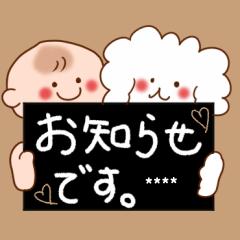 わんちゃんとぼくカスタム・グループ連絡用
