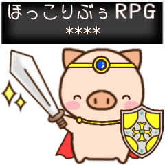 ほっこりぶぅ RPG