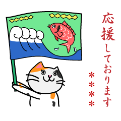 ぬにょ猫。カスタムスタンプ編