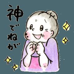 梅さんと小梅さん 秋田弁編