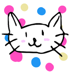 8歳のアトリエ まじ猫