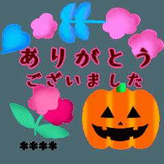 カスタムハロウィン秋~毎日使える敬語~