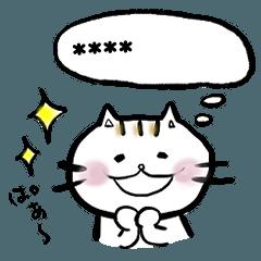 シンプルなネコ にゃーちぃのカスタムStamp