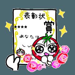 カスタム♦イチゴちゃんマン4!遊べる秋冬