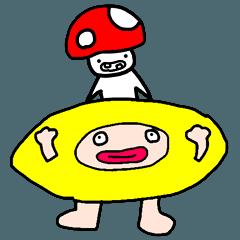 レモンときのこ 丁寧語