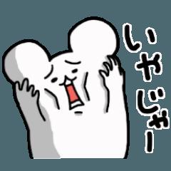 広島弁♡ゆるかわネズミ