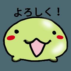 豆吉(まめきち)スタンプ!