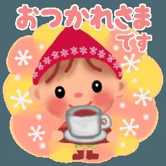 [LINEスタンプ] little chiple & うさ太郎☆冬2020