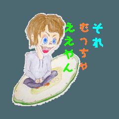 野菜シリーズ 大阪弁