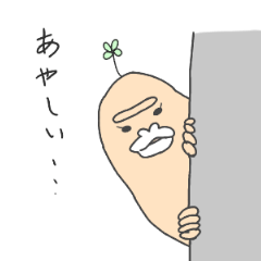 [LINEスタンプ] 夢見るゴリラ145