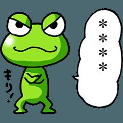 カエル大好き!パート11(カスタム)