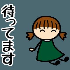 深緑色女子③ 待ち合わせ編