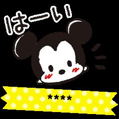 [LINEスタンプ] ディズニー ツムツム カスタムスタンプ (1)