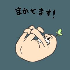 [LINEスタンプ] 夢見るゴリラ147