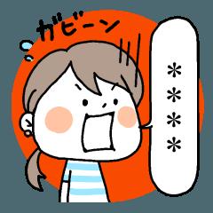 可愛い大人女子スタンプ~セリフ入力ver.~