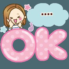 大人女子の自由文字スタンプ【お正月あり】