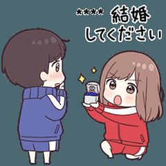 ジャージちゃん5(イベント)