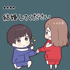 ジャージ君5(イベント)