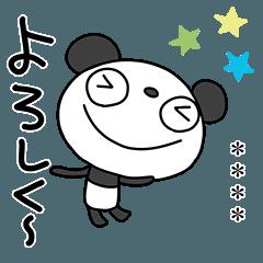 毎日使えるふんわかパンダ☆カスタム