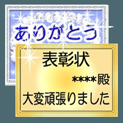 光輝く黒と銀☆日常語・お祝い☆カスタム