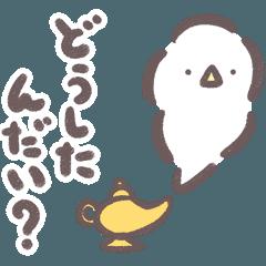 ぴょこモコ3【日常】