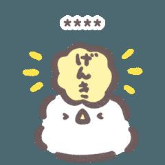 ぴょこモコ2【カスタムスタンプ】