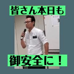 (株)和髙組(わこうぐみ)LINEスタンプ No.1