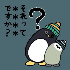 あなたの味方ペンギンカスタム