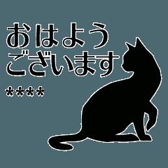 シンプル黒猫シルエットカスタムスタンプ