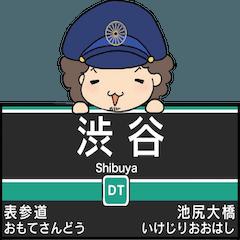 ぱんちくん駅名スタンプ〜東京田園都市線〜