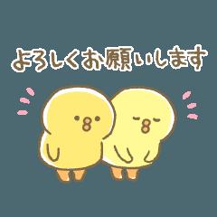 ぴよこ豆5(敬語)