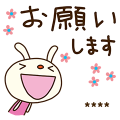 [LINEスタンプ] てるてるうさぎ大人言葉☆カスタム (1)