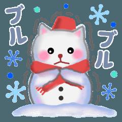 [LINEスタンプ] 雪だるまネコさん 2020