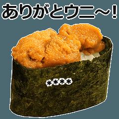 カスタムお寿司