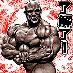 筋肉マッチョマッスルスタンプ 6 台湾語編