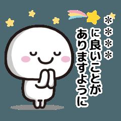 スマイルくん★カスタムスタンプ