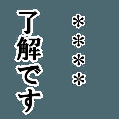 【カスタム】シンプル文字スタンプ