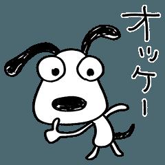 犬のバウピー(基本セット)