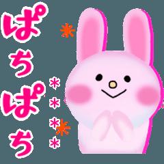 くま/うさぎ/犬/ライオン/カスタム【敬語】