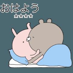 ラブカップルくま(彼→彼女)カスタム