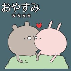 ラブカップルうさぎ(彼女→彼)カスタム