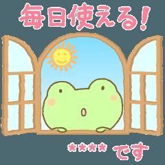 [LINEスタンプ] 毎日使える!カエルのカスタムスタンプ!
