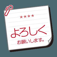 [LINEスタンプ] スケジュール調整用(丁寧語)