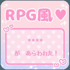 RPGゲーム画面風スタンプ☆カスタム