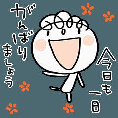 [LINEスタンプ] お仕事!くるりん子 (1)