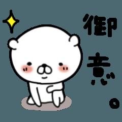 【了解(OK)】&【いいね(good)】セット